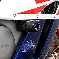 Tamponi Paratelaio Honda CBR 1000 RR Fireblade 04-05 Carbonio