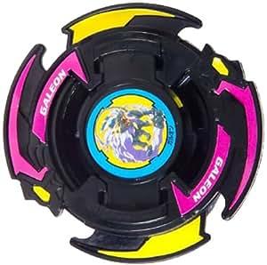 Beyblade - Galeon Attacker (Combination)