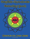 English Alphabets Coloring Book