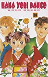 Hana yori dango Vol.34