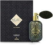 Nabeel Perfumes Arabian Musk EDP, 100 ml