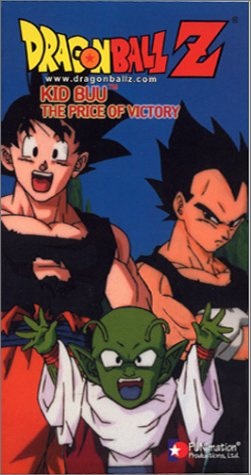 Dragon Ball Z [VHS]
