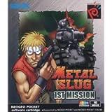 Metal Slug 1st Mission (Neogeo)