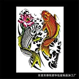 zgmtj Tatuaggio di Lupo Totem Flower Arm 23 148 * 210MM