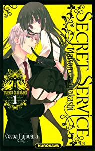 Secret Service - Maison de Ayakashi Edition simple Tome 1