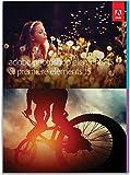 Adobe Photoshop Elements 15 & Premiere Elements 15 | Standard | PC | Download