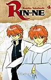 Rin-ne nº 04/40 (Manga Shonen)