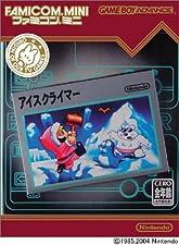 Famicom Mini Ice Climber [Game Boy Advance] [Import Japan]