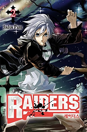 Raiders: Vol 2