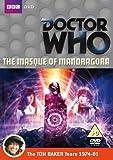 Doctor Who - The Masque Of Mandragora [DVD] [1976]