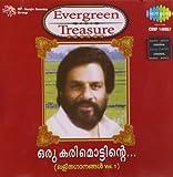 Evergreen Treasure - Vol. 1: K.j Yesudas