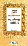 Imam Ali'nin (a.s.) Hutbelerinde Hz. Muhammed (s.a.a.) ve Risaleti