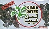 Kimia Dates UAE khajur 1kg