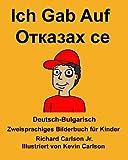 Deutsch-Bulgarisch Ich Gab Auf Zweisprachiges Bilderbuch für Kinder (FreeBilingualBooks.com)