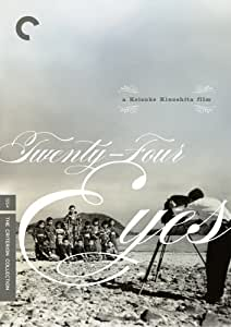 Criterion Collection: Twenty Four Eyes [Import USA Zone 1]