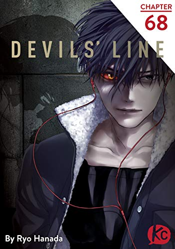 Devils Line #68 (English Edition) eBook: Hanada, Ryo, Hanada, Ryo ...