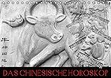 Das Chinesische Horoskop / Geburtstagskalender (Tischkalender 2018 DIN A5 quer): Die zwölf Tierkreiszeichen der Chinesischen Astrologie ... [Kalender] [Apr 01, 2017] Stanzer, Elisabeth