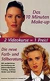 Das 10-Minuten Make-Up/Die neue Farb- und Stilberatung [VHS]