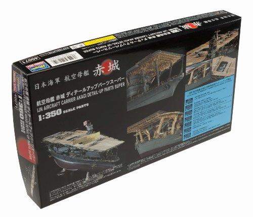 Imagen principal de Hasegawa - Barco de modelismo escala 1:350