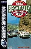 SEGA Rally -