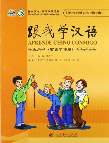 Aprende Chino conmigo - Libro del estudiante