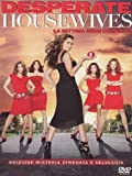 Desperate Housewives - Stagione 07 (6 Dvd) by Marcia Cross