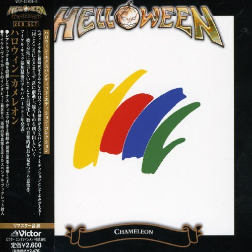 Chameleon by Helloween (2007-02-21)