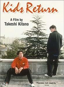 Kids Return [DVD] [1997] [Region 1] [US Import] [NTSC]