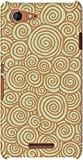 DailyObjects Doodle Spirals Case For Sony Xperia E3 best price on Amazon @ Rs. 595