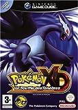 Pokémon XD - Le Souffle des Ténèbres