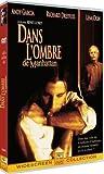 Dans l'ombre de Manhattan / Night Falls on Manhattan (1996) ( Vromikes ypotheseis )