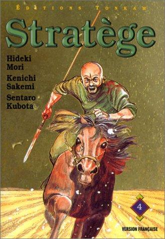 Stratège, tome 4
