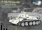 German .T-34/76 Mod.1941,1:72