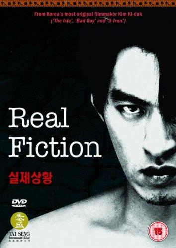 Real Fiction [UK Import]