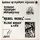 REBEL REBEL 12 INCH (12 VINYL SINGLE) UK AVM 1988