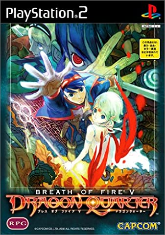 Breath Of Fire V