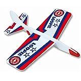 Gleitflugzeug Loopie 22x20cm Wurfgleiter Flugzeug Wurfspiel Flieger Spielflugzeug
