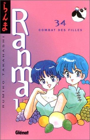 Ranma 1/2, tome 34 : Combat de filles par TAKAHASHI Rumiko