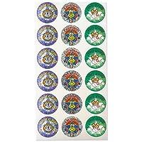 Sticker Solutions Sparkling Lion/Giraffe/Tiger Reward Stickers (Pack of 54)