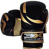 Gel acolchado guantes de piel guantes de boxeo Muay Thai Kick Boxing saco de boxeo de lucha MMA UFC artes marciales de boxeo entrenamiento guantes de piel de vacuno, dorado