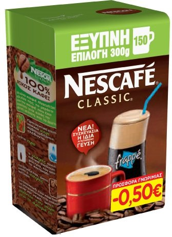 Nescafe Classic Greek Instant Coffee 300g (10.58oz) - New Package