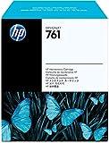 HP CH649A - Kit de Mantenimiento