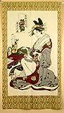 narumi narumikk noren cortina de (en japonés) Ukiyo-e 85x 150cm 14218'Las mujeres y piedra de...