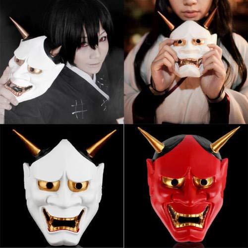 Dodom Vintage japanische buddhistische böse Oni NOH Hannya Maske Halloween Kostüm Horror Maske, weiß