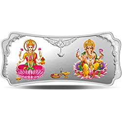 MMTC-PAMP India Pvt. Ltd. Stylized Lakshmi Ganesha 999.9 purity 250 gm Silver Bar