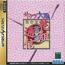 Sakura Taisen Hanagumi Tsuushin [Japan Import]