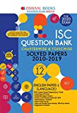 Oswaal ISC Question Bank Class 12 English Paper-1 Language Book Chapterwise & Topicwise (For March 2020 Exam)