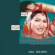 Do Chhadeiya Di Ik Dolki [Explicit]