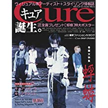 Japanesque Rock + Visual Styling Magazine Cure Vol1 October 2003 for tablet: Cover Artist KAGEROU (Editorial department Cure) (Japanese Edition)