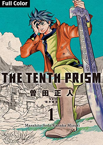 The Tenth Prism [Full Color] Vol. 1 (English Edition)